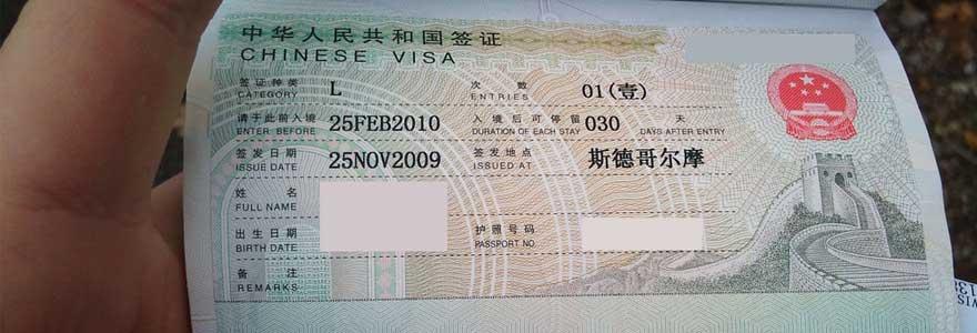 le visa pour la Chine